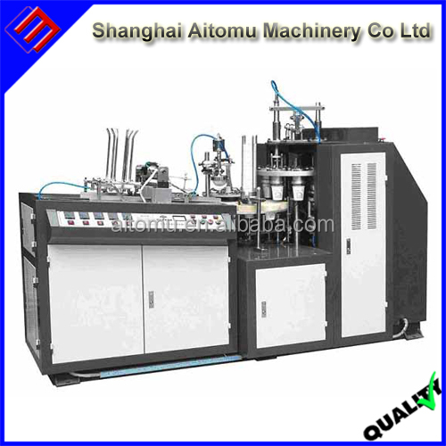 Brand New the whole production line paper cup machine with CE