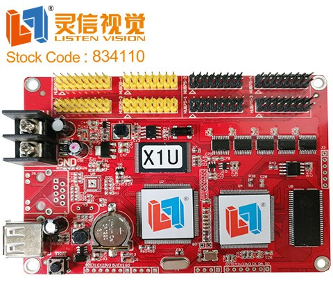LISTEN X1U P10,P13.33,P16 full color led display controller/rgb led control card