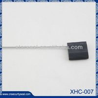 XHC-007 windscreen rubber seal container seal