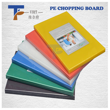 Hot sale colorful PE plastic kitchen chopping block thick cutting board