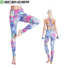 High Quality women's Yoga pants with a touch of stretch