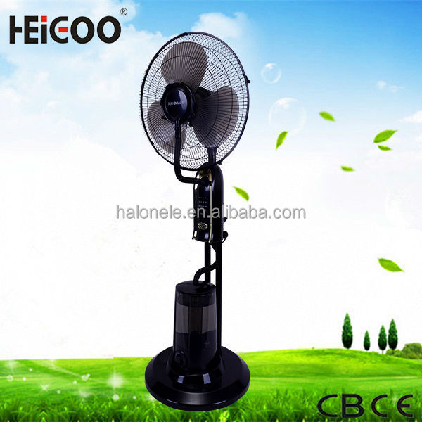 Cool Water Misting Fans : Small water cooling electric mist fan buy air