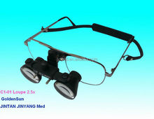 Dental surgical medical small binoculars
