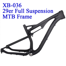 Chinese Carbon 29er Full Suspension MTB Bike Frame Bicycle Frame For Sale