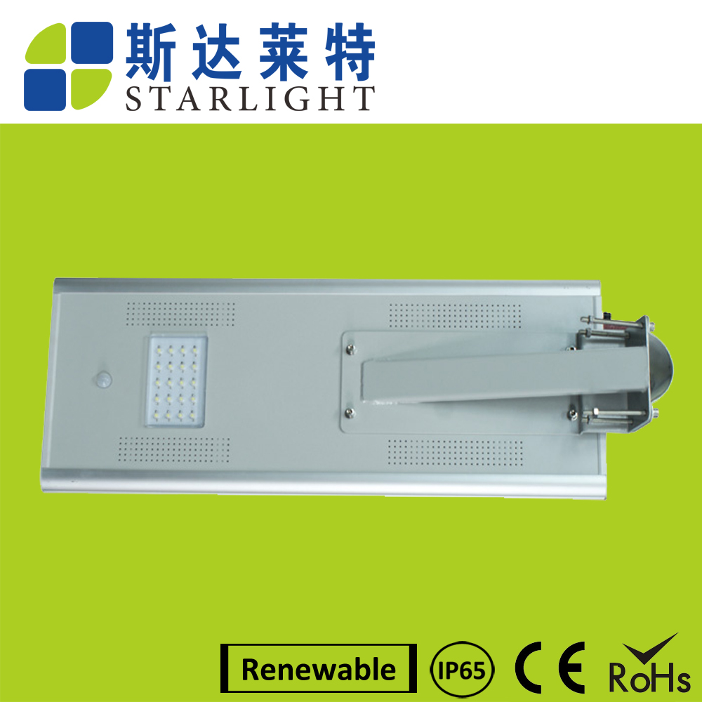 2 years warranty widely used integrated design solar street lights pole design