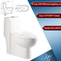 HS-8031 ivory color toilet,ready made toilets,cheap toilet partitions