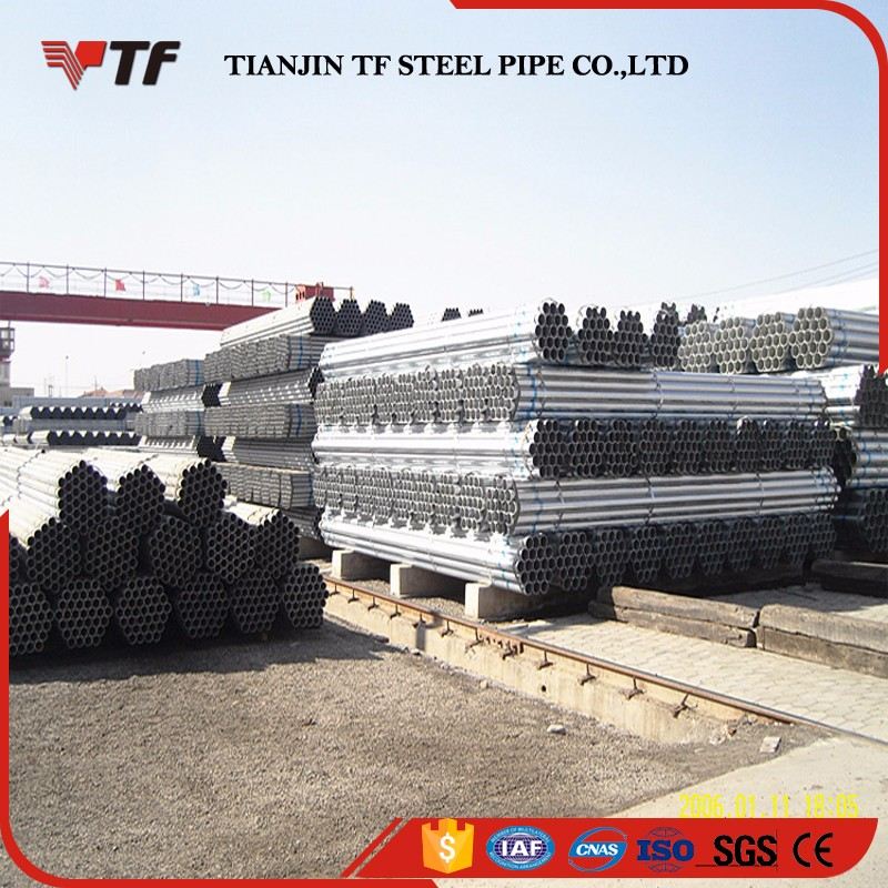 China manufacture Low price low prices of 2 inch galvanized steel pipe