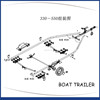 Gather Excellent Material Alibaba Suppliers Low Price Boat Transport Trailer