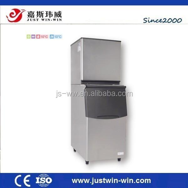Pellet Ice Maker Ice Cup Machine Buy Cheap Price Pellet