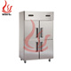 Vertical 2-Temp. Stainless Steel Commercial Restaurant Refrigerator/Chiller/Freezer