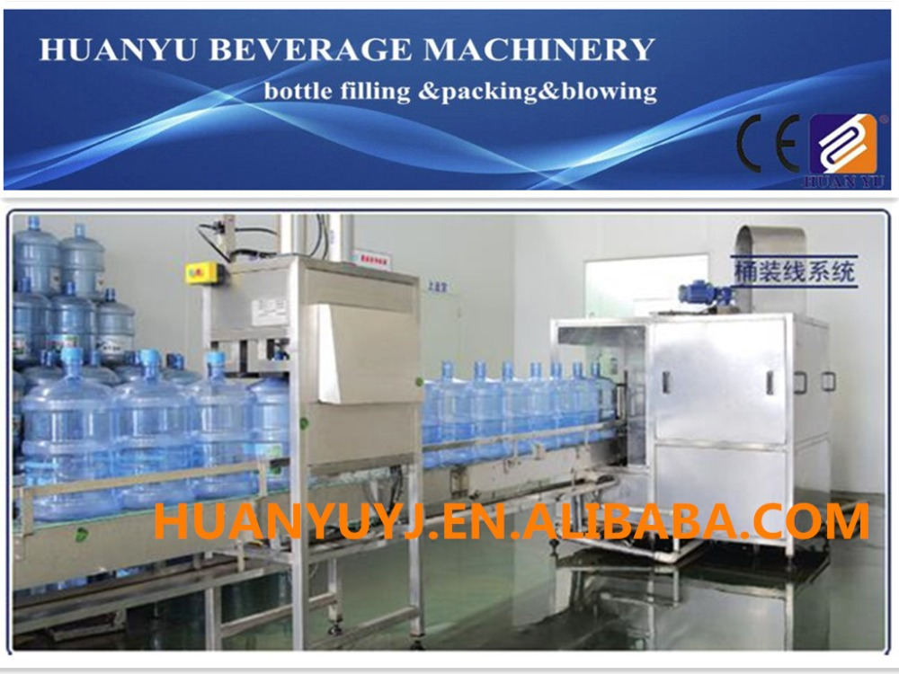 Main professional technology of making 5 gallon mineral water