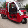 2014 three wheel motorcycle cargo motorcycle with cabin
