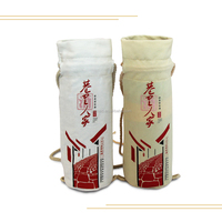 High Quality Canvas Drawstring Single Wine Bottle Bag,Cotton Canvas Promotional Wine Gift Bottle Bag