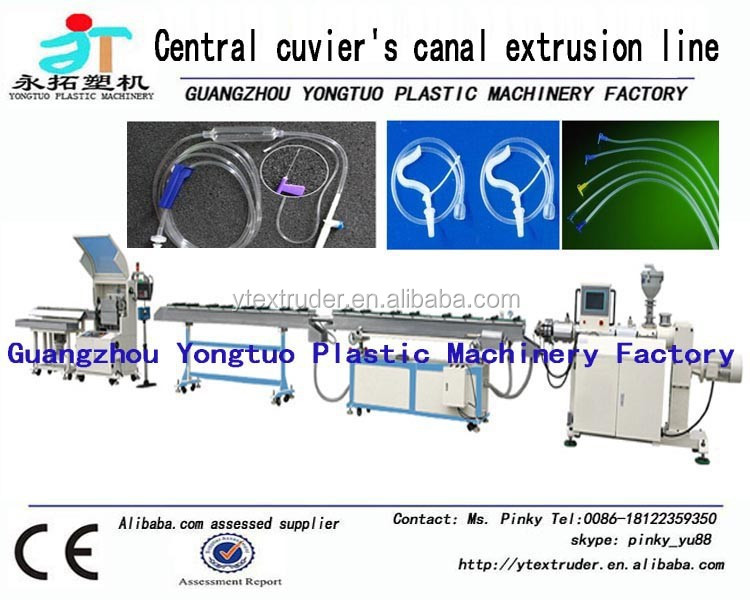 Guangzhou Factory medical center venous catheter extrusion <strong>line</strong>/medical tube making machine