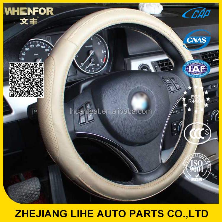 2016 trending products leather steering wheel cover cheap with high quality