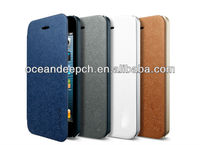 2014 Nnew trendy flip leather case for iphone5 flip phone case new product