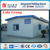 2015 Prefab building steel structure warehouse with drawing