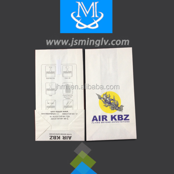 disposable airplane vomit bag in cheap price