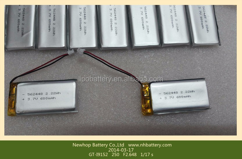 Hotsale 220mah 3.7v li polymer rechargeable batteries for MP5