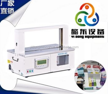 Banding machine for books brouchures catalogues for manufactures and supermarket use