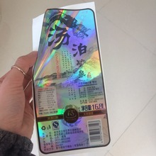 Custom high quality cheap hologram label sticker
