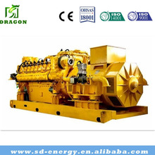 500kw 2016 Coal gas gasifier plant gasification power plant coal gas generator