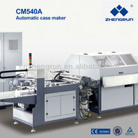 Gift Box Cover Making Machine