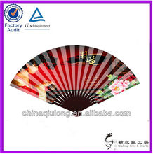 Folk Crafts Custom Christmas Gift Decoration Hand Fan