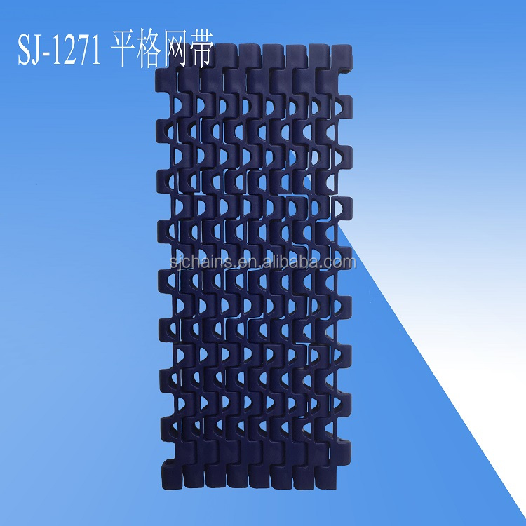 flat top flush grid 1230 for transmission conveyor