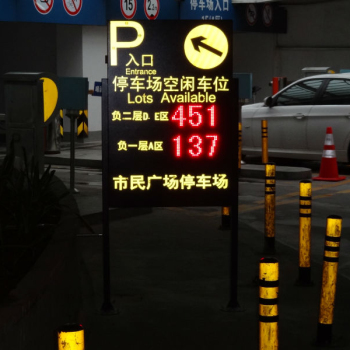 Intelligent underground Single-space park sensor parking guidance system for car