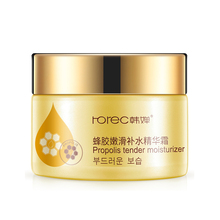 Cosmetics propolis honey Skin Whitening Essence Cream