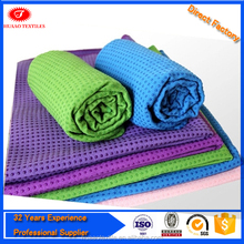 Sexy Nice Bamboo Towel Yoga Mat Towel China Wholesale