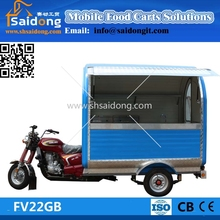 Customize made producing food concession trailers used/hot dog cart mobile food food cart price