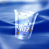U200Y-T PP 7 oz 200ml 200 ml water juice ice cream disposable custom printed - plastic cup
