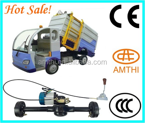 differential rear axle,48V 2000W Motor with rear axle and controller for elelctric tricycle