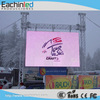 Indoor or Outdoor Portable Projector LED Screen
