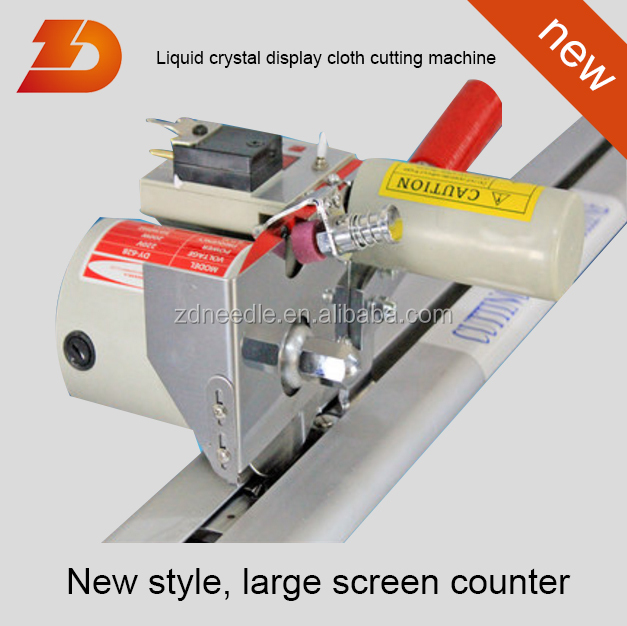 electric control fabric cloth end cutter