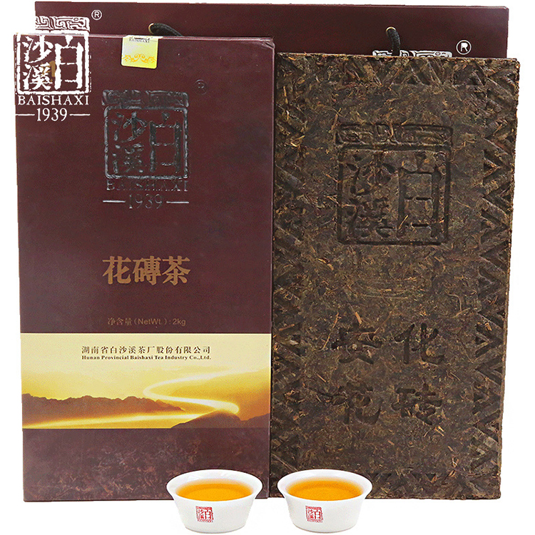 Chinese <strong>hei</strong> brick tea best brands Green tea factory wholesale