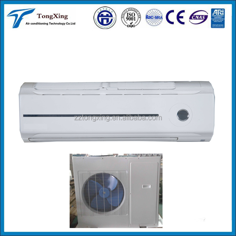 Mini galanz split aux air conditioner