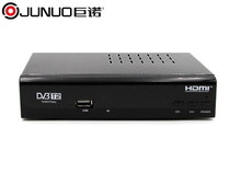 Junuo new hd mini cheap price digital terrestrial dvb t2 receiver south africa best selling