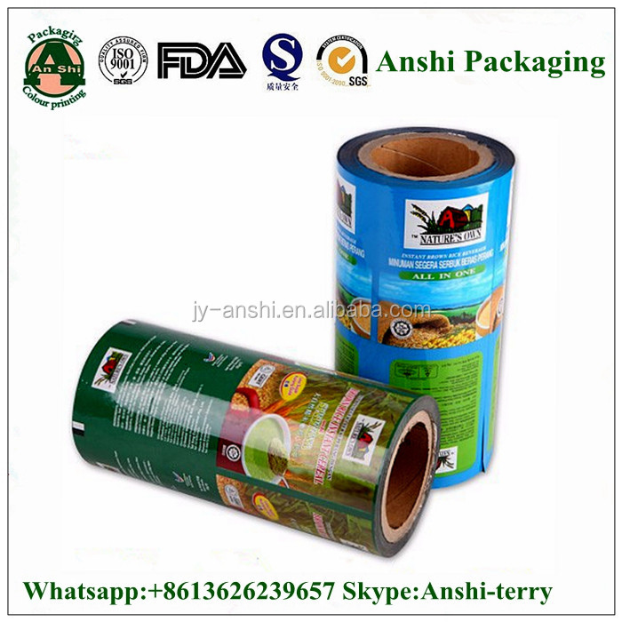 Food grade wholesale printing colored plastic wrap for food