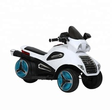 Kids electric mini toy motorcycle bike for sale