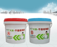 Professional manufacturer epoxy resin ceramic tile adhesive ab glue for dry hanging