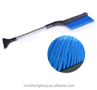 Adjustable Plastic Snow Shovel With Brush And Long Handle