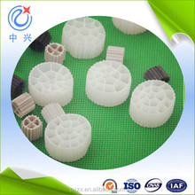 competitive price moving bed biofilm reactor mbbr bio filter media for agricultural waste