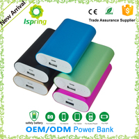 Protable mobile cell phone battery, 2015 hot selling item