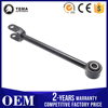 OEM 55110-CA000 Manufacturer Wholesale Rear Lateral Control Rod,Stabilizer Bar Link For Nissans