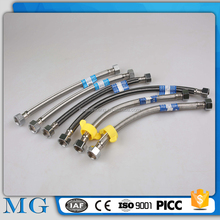 MG-C 1051 flexible hose with brass fittings