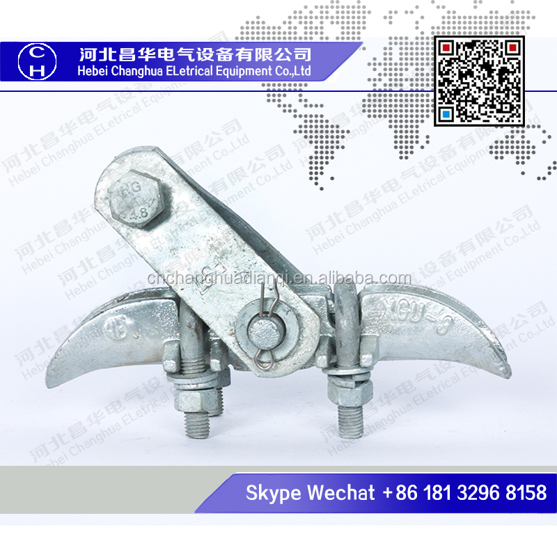 XGU series suspension clamp for electric power fitting
