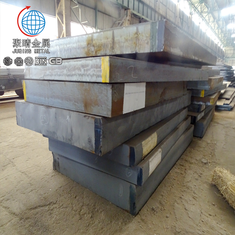 China Supplier Prime Heavy Thickness Hot Rolled Steel Plate